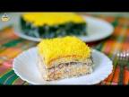 """Закусочный торт """"Мимоза"""" из вафельных коржей. Рецепт рыбной закуски на праздник."""