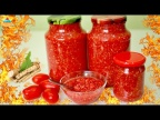 """""""Хреновина"""" острый томатный соус к пельменям. Рецепт соуса """"Кобра"""" на зиму без варки."""