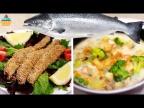Царский сливочный суп из лосося и запеченная рыба в кунжуте - ну, оОчень вкусно!
