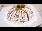 Торт Панчо - ну, оОчень вкусный!
