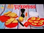 Товары для КУХНИ с Аliexpress/ Стоит ли покупать? ТЕСТ 4.