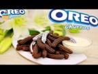 ЧУРРОС OREO шоколадные - ну, оОчень вкусный!