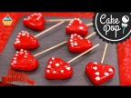 КЛУБНИЧНЫЕ CAKE POPS КО ДНЮ ВСЕХ ВЛЮБЛЕННЫХ - ну, оОчень вкусные!