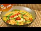 ТОМ ЯМ тайский суп - ну, оОчень вкусный!