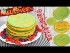 ПАНКЕЙКИ РАЗНОЦВЕТНЫЕ/Halloween Pancakes - ну, оОчень вкусные!