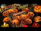 Шоколадные Конфеты S'MORES на Хэллоуин - ну, оОчень вкусные!