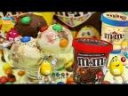 Мороженое М