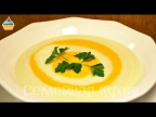 Ну, оОчень вкусный - Суп-Пюре из цветной капусты и моркови!