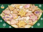 Ну, оОчень вкусное - Новогоднее Имбирное Печенье!