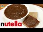 Ну, оОчень вкусная - Нутелла! Nutella