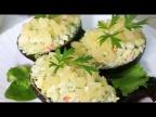 Ну, оОчень вкусный - Салат из Авoкадо и риса!
