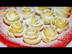 Ну, оОчень вкусный Десерт - Розочки из Слоеного теста!