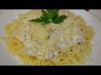 Ну, оОчень вкусные - Спагетти со Сливочным Соусом!
