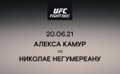 Алекса Камур vs Николае Негумереану