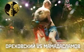 Ореховский vs Мамадасламов