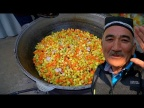 Узбекистан #2. СИТОРА ПЛОВ (звёздный плов)