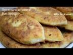 Век живи - Век учись! Соседка Армянка поделилась прекрасным рецептом ПИРОЖКОВ КАК ПУХ!