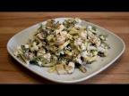 Салат на каждый день, готовлю его постоянно и не надоедает! Вместо майонеза заправка