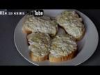 Запеченные луковые бутерброды / Быстрый завтрак за минуту / Новинка!