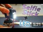 Селфи Стик с Подсветкой для Экшн Камеры Своими Руками