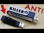 Анти - USB KILLER Своими Руками | Защита От Флешки Убийцы