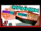 Как сделать клинок ассасина из деревянных шпателей своими руками