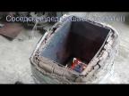 Печь на газу для плавки алюминия