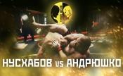 Нусхабов vs Д. Андрюшко