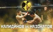Калидинов vs Назокатов