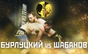 Бурлуцкий vs Шабанов