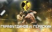 Гарафутдинов vs Майданчук