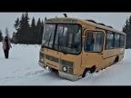 Ставим колеса от ГАЗ-66 на детский автобус ПАЗ 4х4!