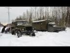 ЗиЛ-157 против УРАЛ-375 на ЛЭП зимой   Турбо-трактор!