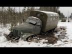 ЗИЛ-157 против ГАЗ-66 на бездорожье. Сравнение легенд!