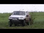 Сельский Дрифт/Countryside Drift 3. Шевроле Нива
