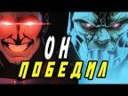 ТОП 5 Сильнейших Злодеев, которых Бэтмен победил в СОЛО. Dc Comics.