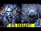 Битва Богов: Кналл против Барбатоса. Marvel vs Dc comics.
