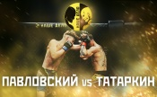 Павловский vs Татаркин
