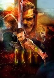 Постер к фильму Скиф 2017