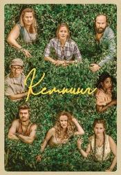 Постер к сериалу Кемпинг 2018