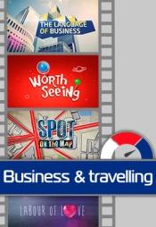 Постер к сериалу Бизнес и Путешествия 2013