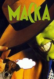 Постер к фильму Маска 1994