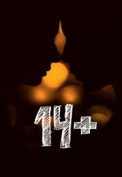 Постер к фильму 14+ 2015