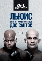 Постер к сериалу UFC Fight Night Wichita 2019