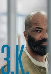 Постер к фильму З.К. 2018