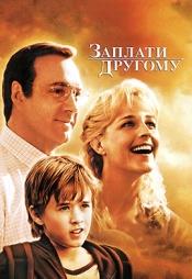 Постер к фильму Заплати другому 2000