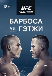 Постер к сериалу UFC Fight Night Philadelphia 2019