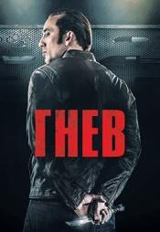 Постер к фильму Гнев 2014