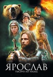 Постер к фильму Ярослав. Тысячу лет назад 2010