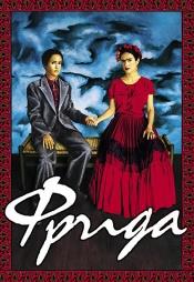 Постер к фильму Фрида 2002